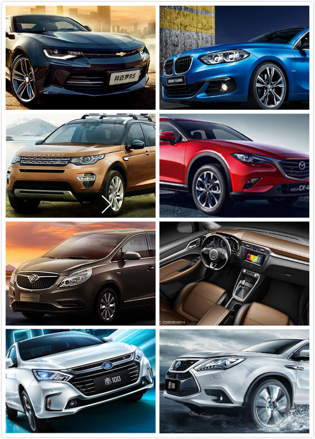 143f4736e43 Eight new cars to hit market this week
