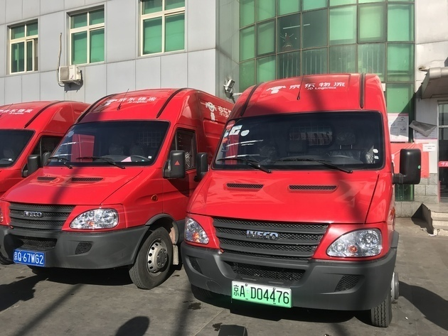 baa96e99f3 JD turns all delivery vans electric in Beijing