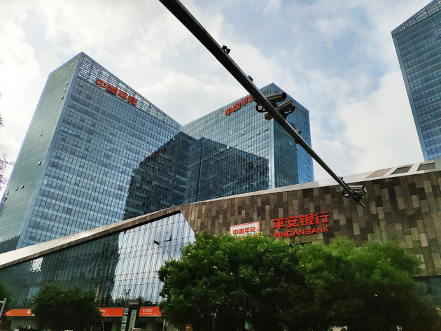 Ping An becomes HSBC's biggest shareholder