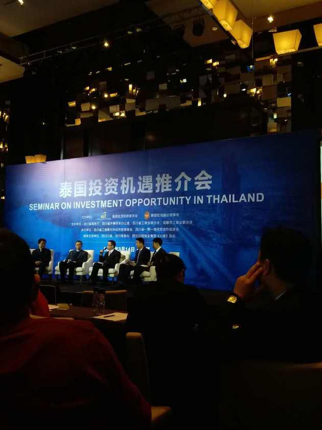 Thailand 4 0, opportunities that cannot afford to miss