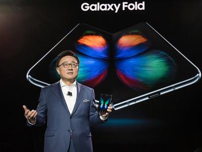 _______________galaxy_fold__.thumb_mb