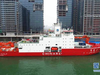 Aerial_photo_taken_on_oct_14__2019_shows_icebreaker_xuelong_2_moored_in_shenzhen__south_china_s_guangdong_province_photo_liu_shiping_xinhua_1125104129_15710613369811n.thumb_mb